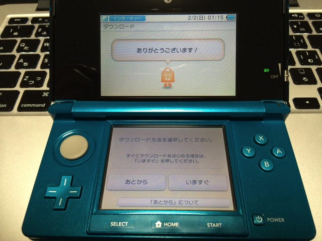 How to download game for nintendo 3ds 08