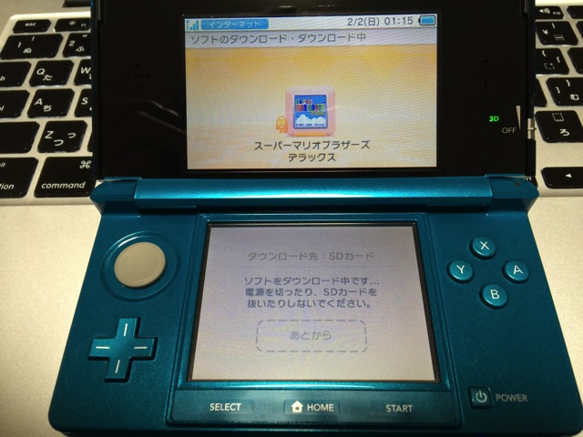 How to download game for nintendo 3ds 09