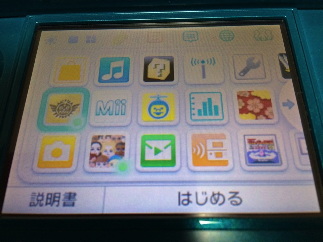 How to move data for nintendo3ds by mac 07