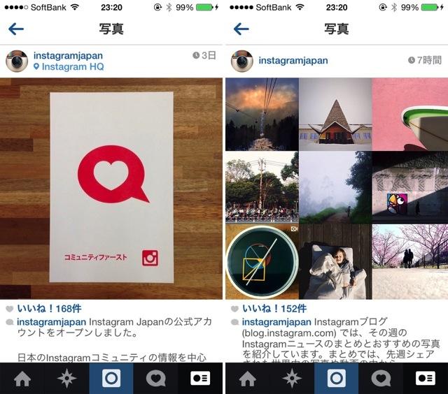 Instagram official acount in japan 02