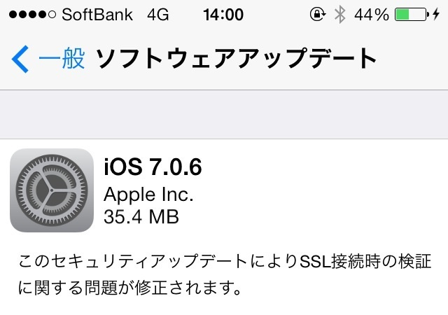 Ios update 7 0 point 6