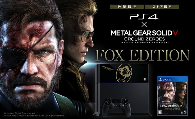 Ps4 designed by metal gear solid 5 ground zero