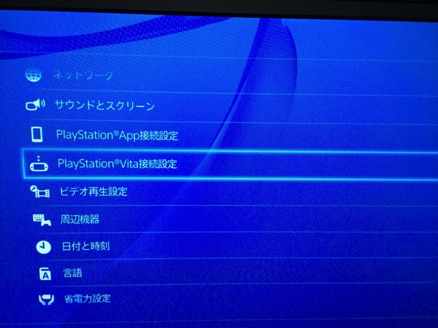 Ps4 remote play with psvita 02