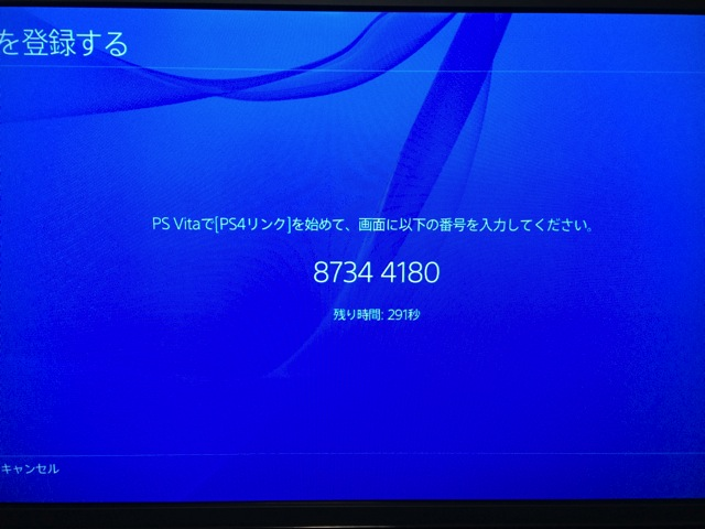Ps4 remote play with psvita 04