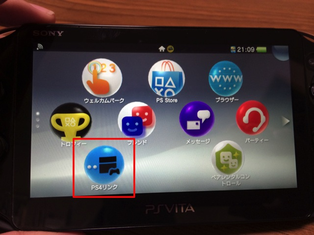Ps4 remote play with psvita 05
