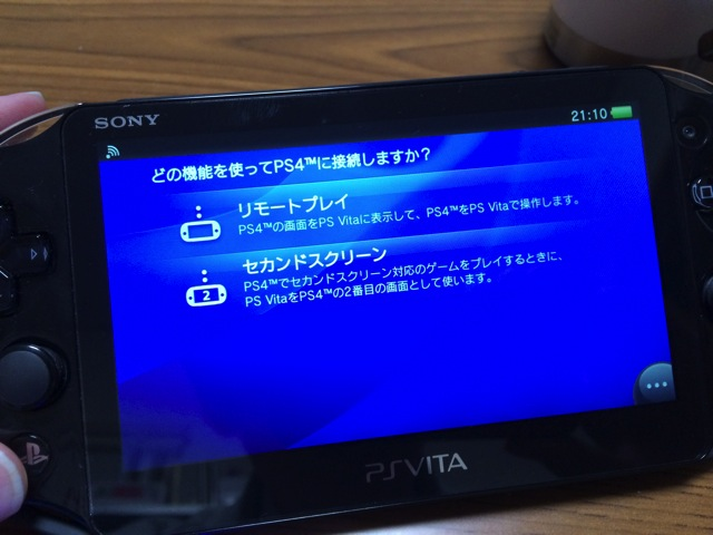 Ps4 remote play with psvita 06