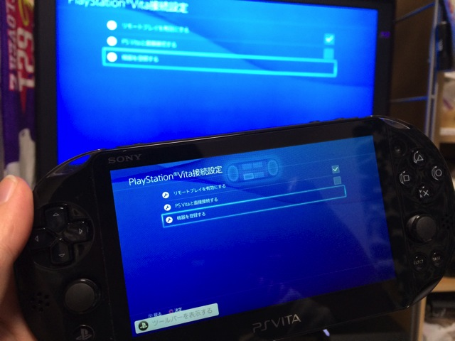 Ps4 remote play with psvita 10