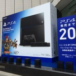 report-try-playstation4-222-01.JPG
