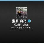 rino-sashihara-twitter.jpg