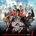 ryu-ga-gotoku-ishin-soundtrack.jpg