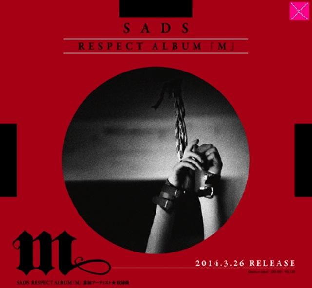 Sads respect album m