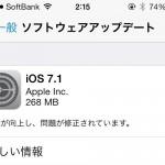 ios-update-7-1-01.jpg