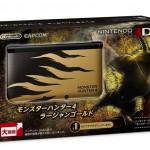 nintendo-3dsll-limited-model-for-monster-hunter-4-larjan-01.jpg