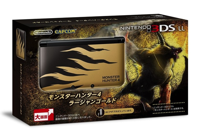 Nintendo 3dsll limited model for monster hunter 4 larjan 01