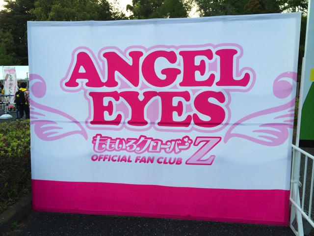 Momoclo angel eyes live 1st day 2014 01