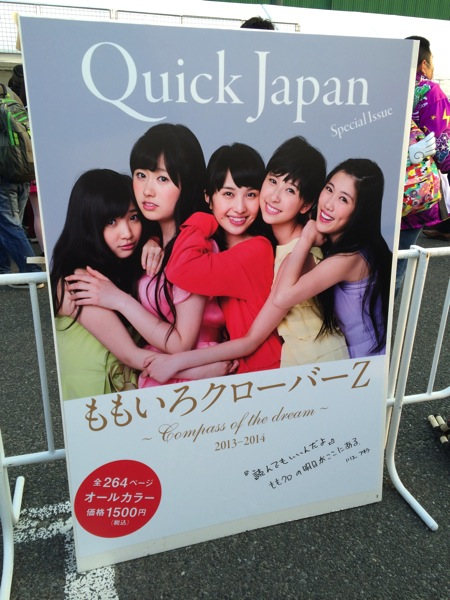 Momoclo angel eyes live 1st day 2014 04