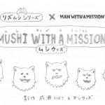 mushiwith-01.jpg