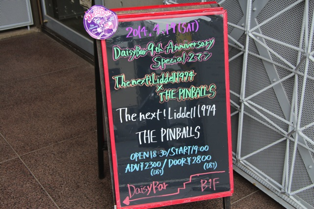 The pinballs live at shimokitazawa daisy bar april 19th 2014 01