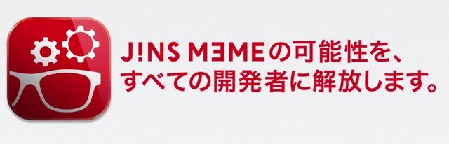 Jins meme 06