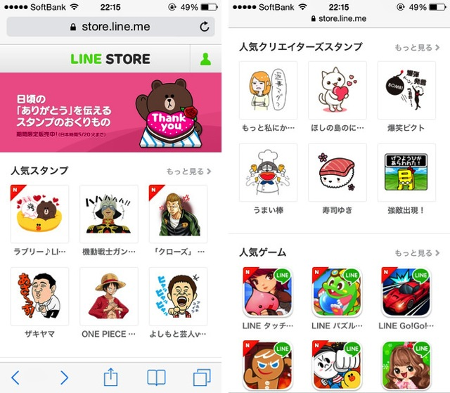 Line creaters stamp 01