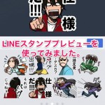 line-preview-01.jpg