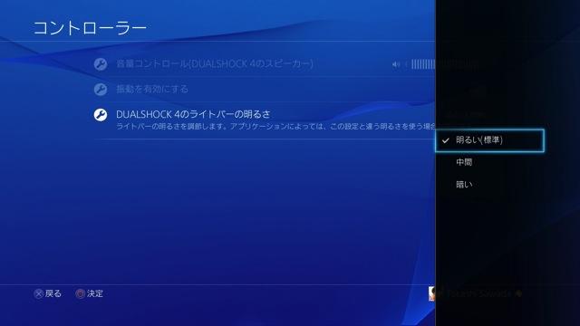Ps4 update 1 70 02