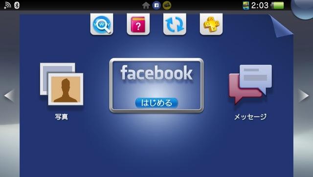 Psvita facebook 07
