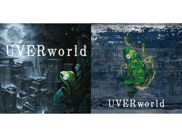 Uverworld determination of day 7