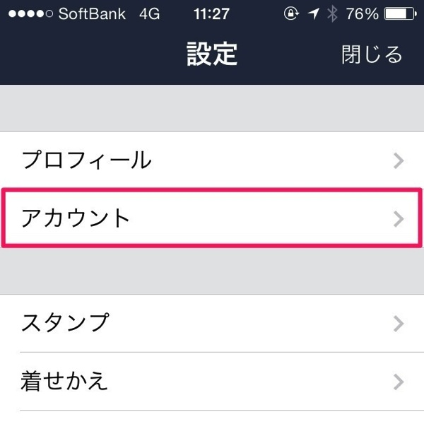 How to change password of line 02