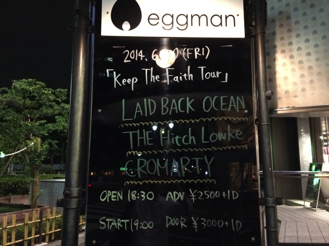 Laid back ocean keep the faith tour final live report