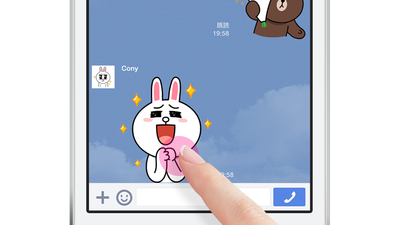 Line animation stamp 01