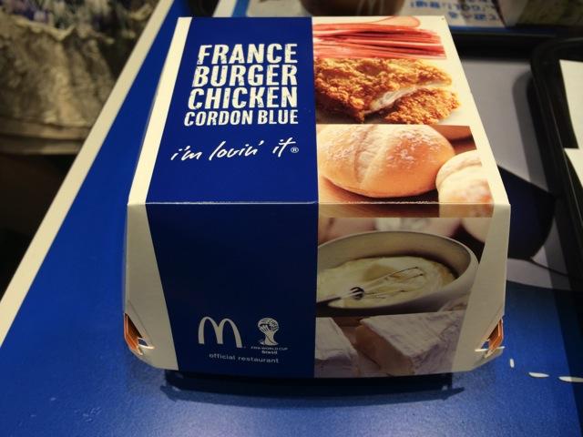 Mcdonalds french burger 01