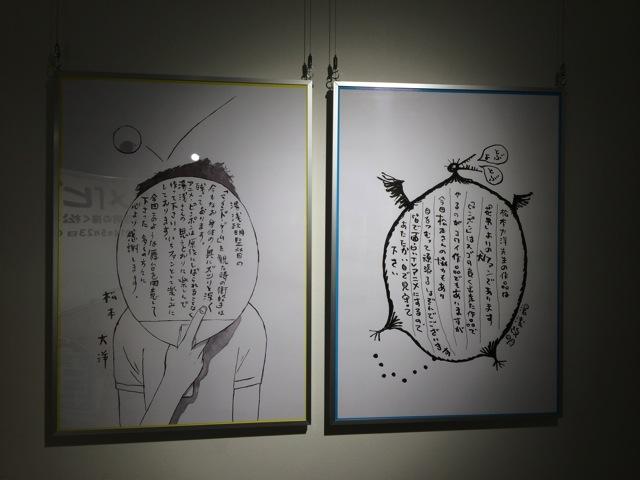 Pingpong exhibition at shibuya towerrecord 03