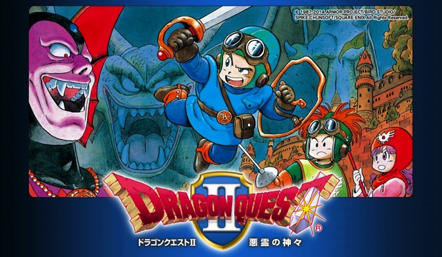Smartphone dragonquest 2