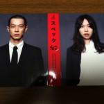 spec-close-zennohen-dvd-blu-ray-check-07.JPG