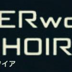 uverworld-0-choir.jpeg