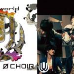 uverworld-0-choir-jacket.jpg