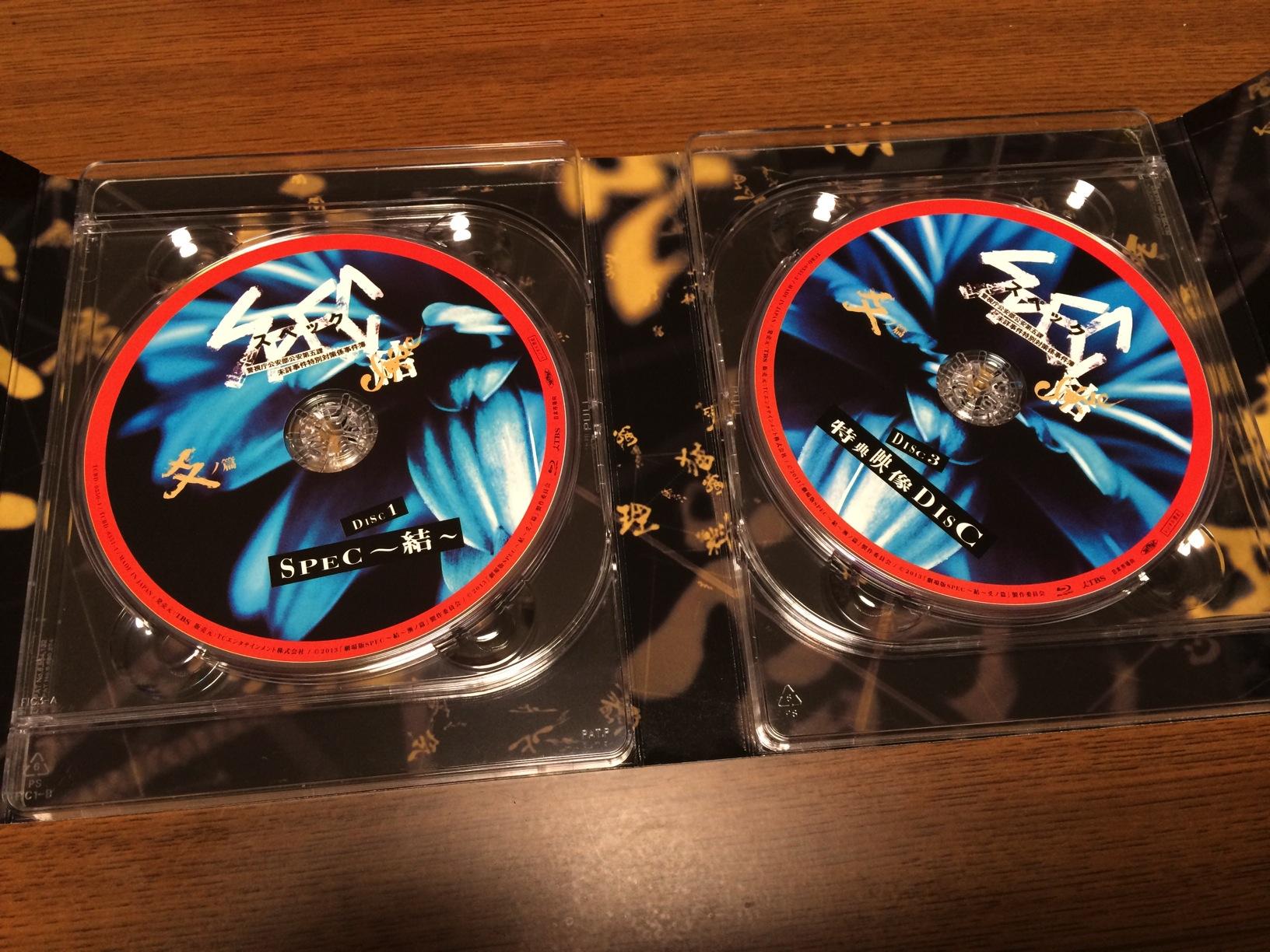 Spec close kounohen dvd blu ray 05