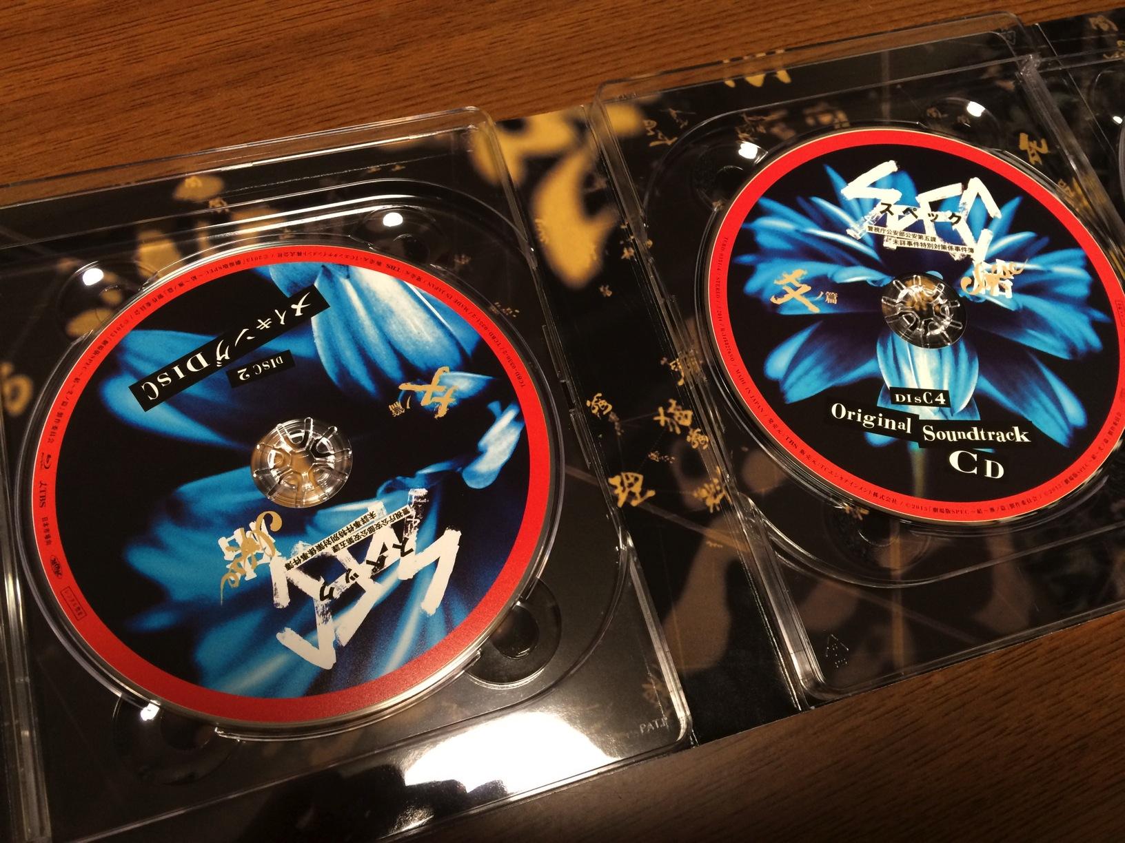 Spec close kounohen dvd blu ray 06
