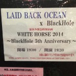 laidbackocean-white-horse-2014-live-aug-14th-2014-01.JPG
