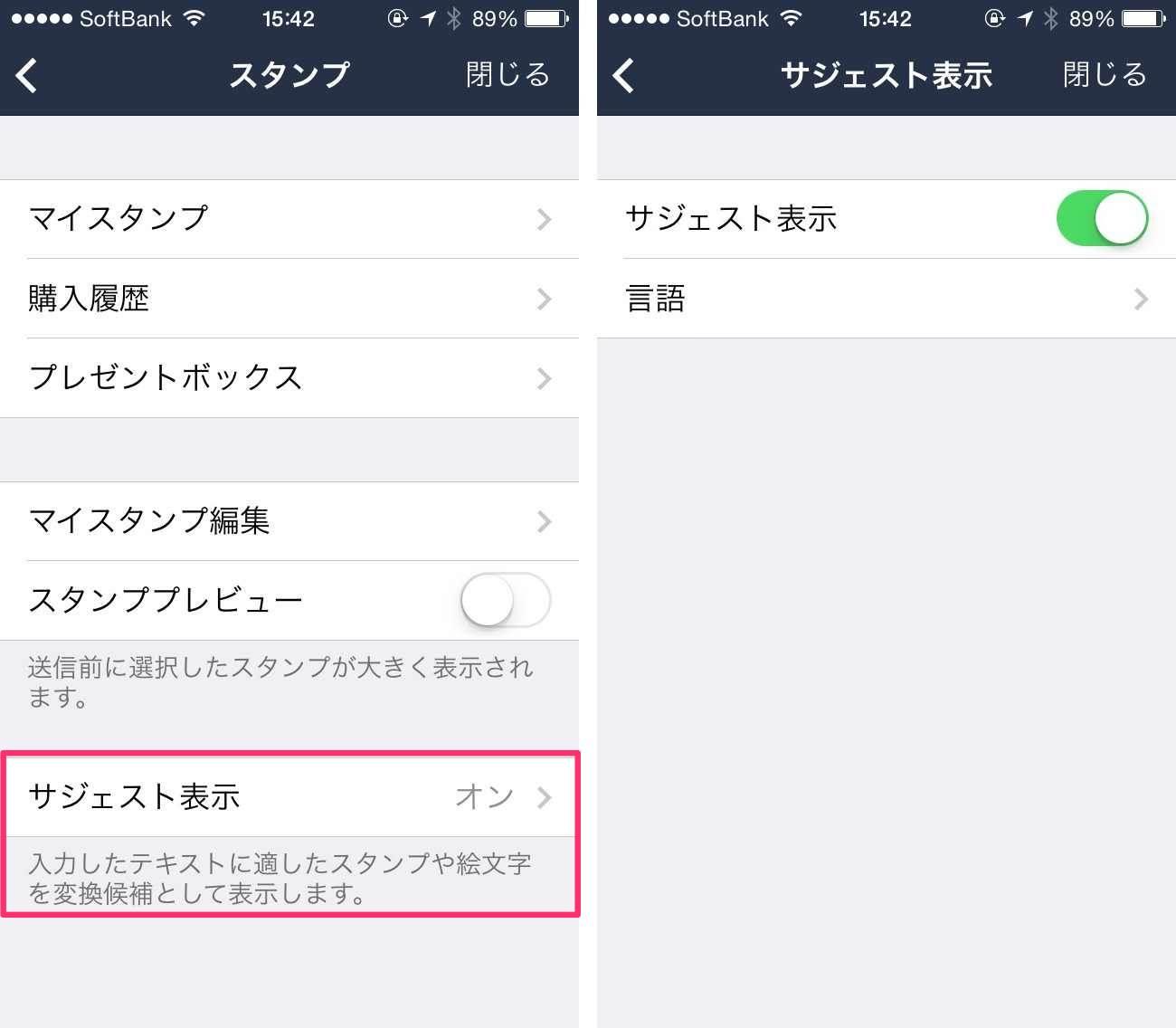 Line update 4 6 0 03