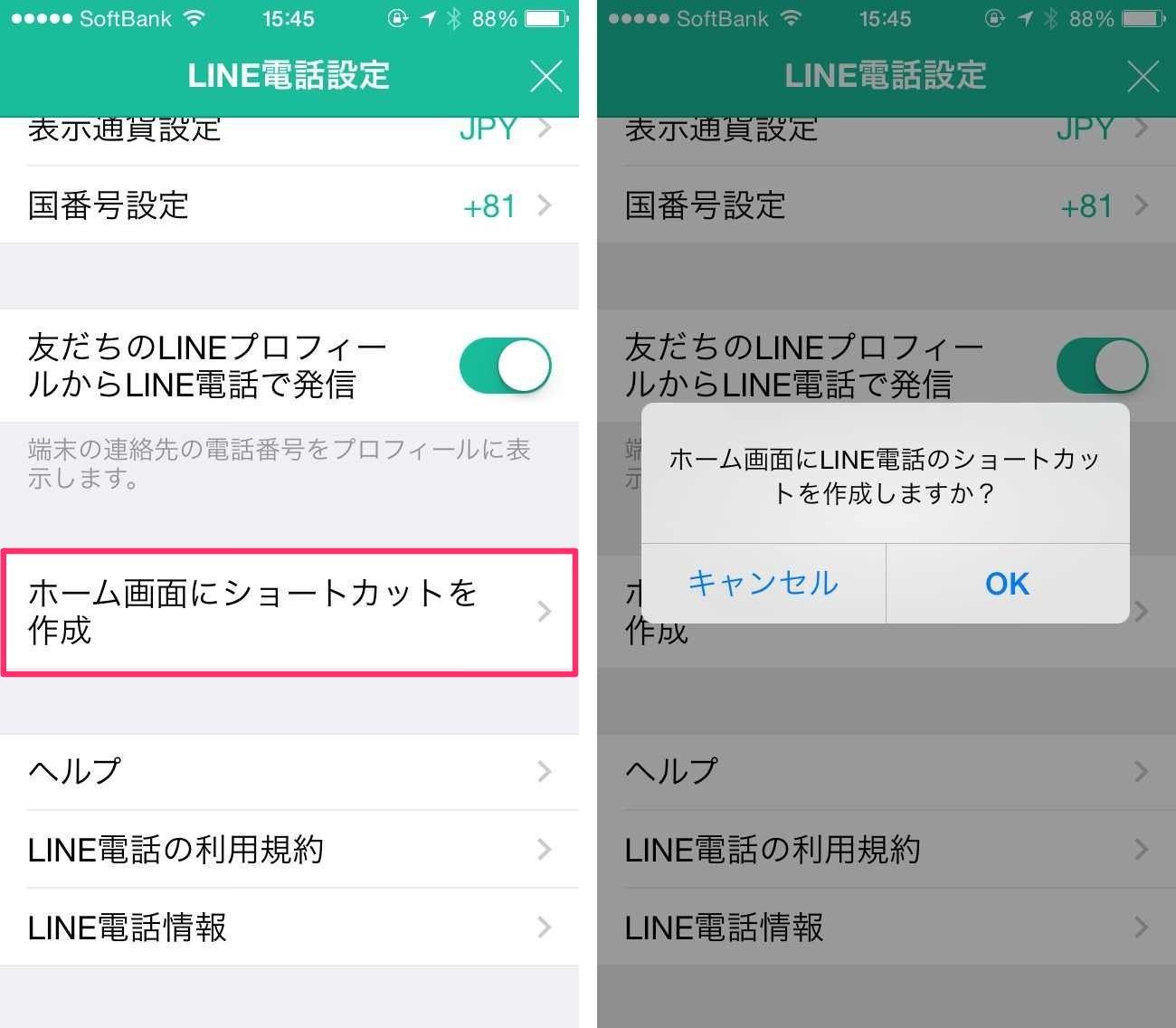 Line update 4 6 0 04