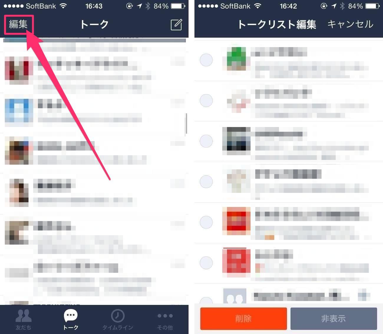 Line update 4 6 0 08