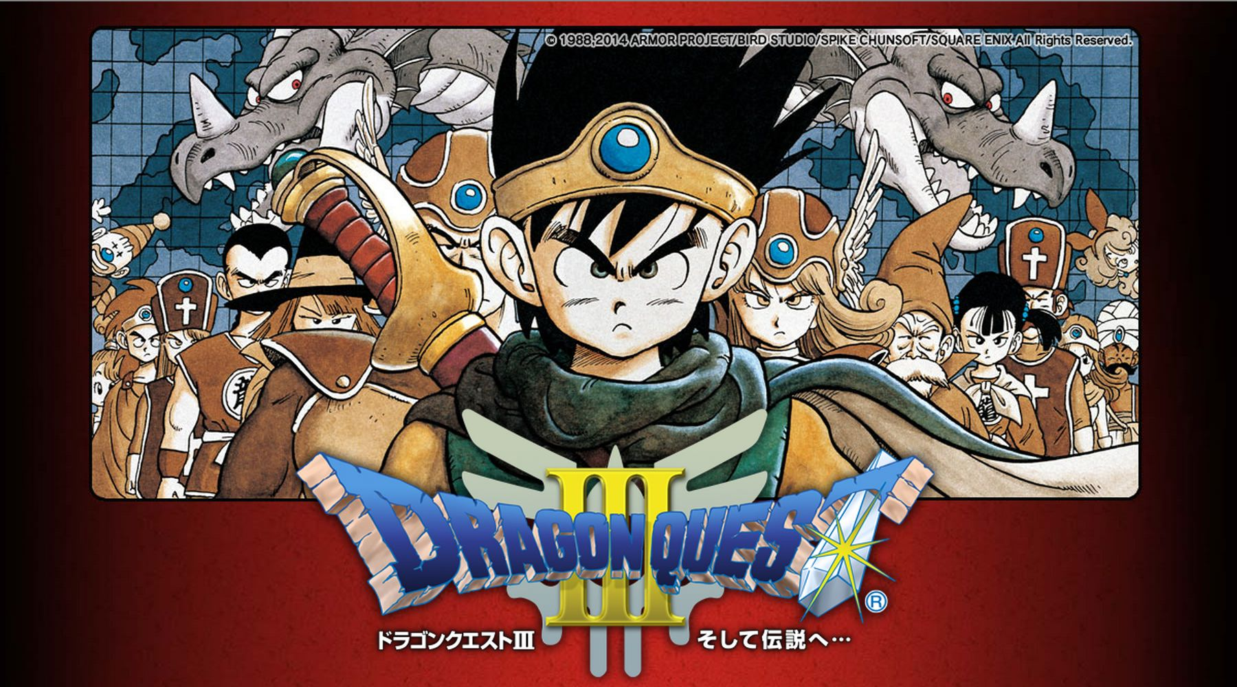 Dragon quest 3 for smartphone release