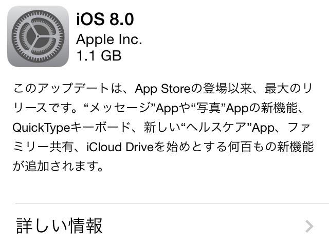 Ios8 release