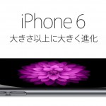 iphone6-and-iphone6plus-compare-01.jpg