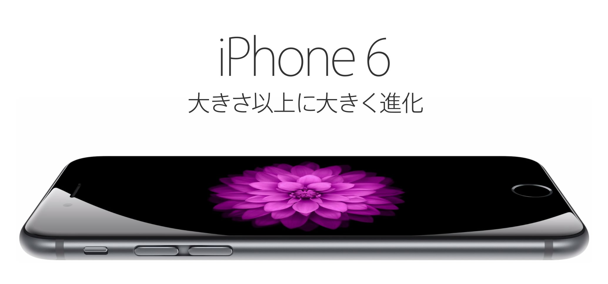 Iphone6 and iphone6plus compare 01