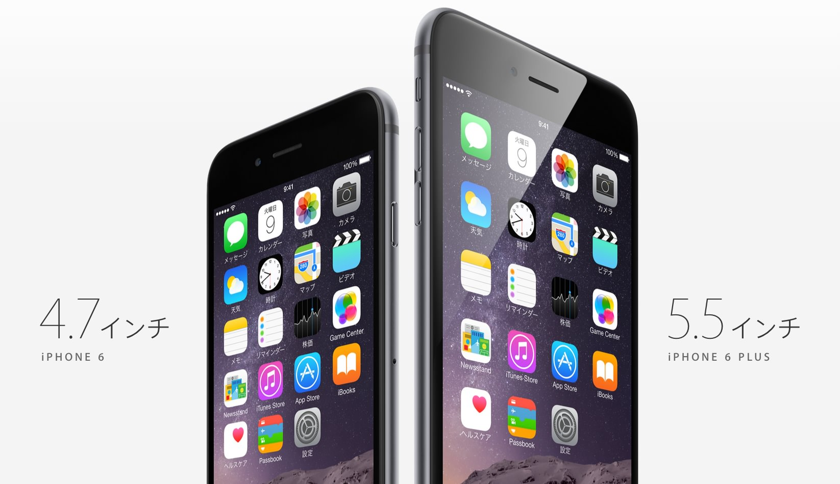 Iphone6 and iphone6plus compare 02