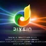 sqex-dive-in.jpg