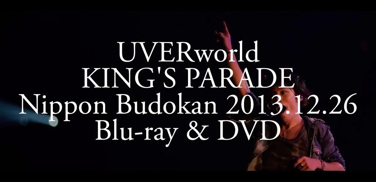 Uverworld kings parade digest spot